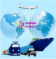 DHL国际快递 操作