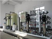 纯净水--软化水设备