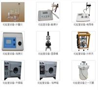 桶装纯净水厂化验室设备