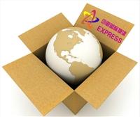 提供专业的国际快递 DHL UPS FEDEX TNT EMS等服务,秉承以客户为中心的服务理念,用心去感受客户需求,公司主营商务服务、出口货运运输、国际物流,国际快递,为客户提供最好的产品、良好的技术支持、健全的售后服务以及真诚的态度均得到新老客户的一致好评