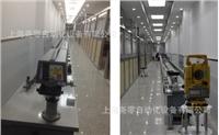 全站仪测距仪钢卷尺综合检定仪