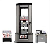电液伺服钢绞线万能试验机