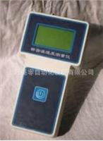 智能试验箱温湿度测量校验仪