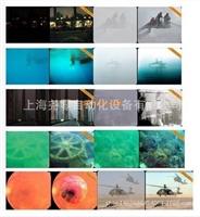 智能水下图像处理器