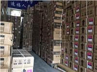 常德蓝清办公设备有限公司-仓库展示