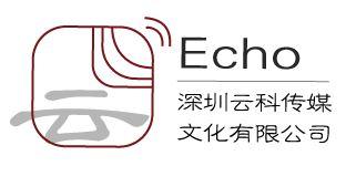 深圳市云科传媒文化有限公司