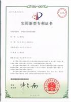 摆动式双保持电磁铁专利证书