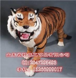 老虎模型定做