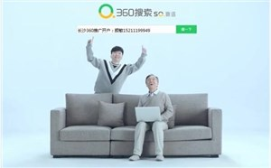 360搜索广告怎样导入信息流广告?