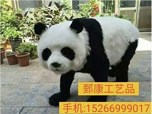 推荐仿真熊猫