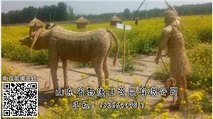 稻草主题庄园稻草牛