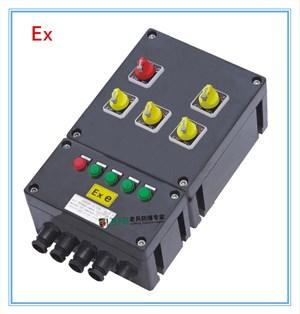 BXM(D)8050-系列防爆防腐照明(动力)配电箱(ⅡC、ExtD)