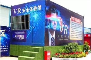 VR安全体验馆的几个作用