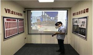 VR安全体验馆的作用和体验项目
