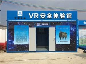 加盟VR安全体验馆时应当考虑些什么?