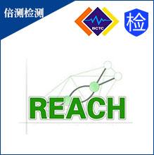 19年欧盟REACH SVHC 197项检测
