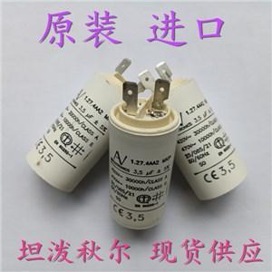 1.27.4AA2 ARCOTRONICS电容价格C.878_ARCOTRONICS电容现货