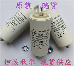 Arcotronics AV 1.27.4 AC2 MKP 10UF电容器