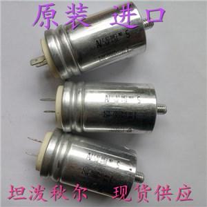 Arcotronics C87.8AF2 MKP 5uF±5%