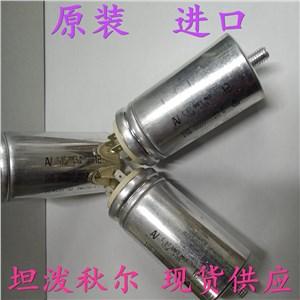 上海坦泼秋尔现货供应AV  C87.8AF3 MKP 12uF电容器