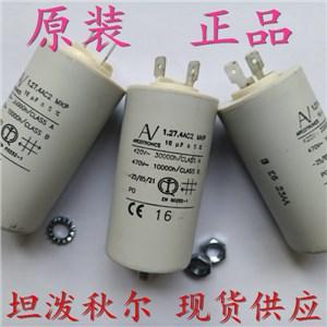 现货Arcotronics 1.27.4AC3 MKP 16μF ±5%电容