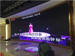 舞台大屏系统
