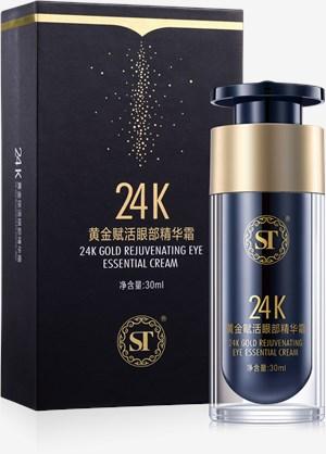 ST眼霜-ST24K黄金赋活眼部精华霜
