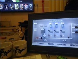 北京京鹏环球植物工厂温室控制系统