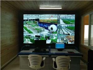 辽宁省农科院大数据服务器中心建设