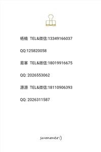 QQ&微信