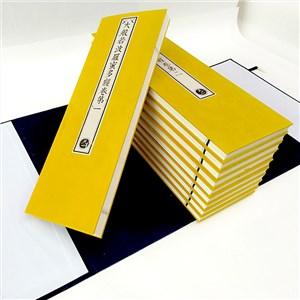 《乾隆大藏经》前十卷-原本影印复制本