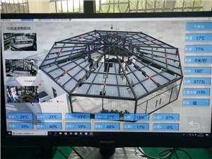 植物园异形温室的环境控制与水肥设计
