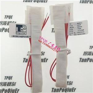 电机防潮加热带厂家生产电机防潮加热带BQ303A