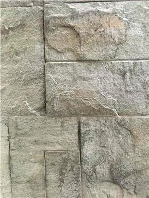 质感文化石系列-——无机火山洞石、洞石马赛克、仿古青砖