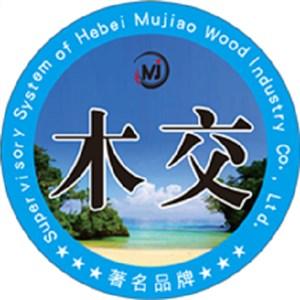 木交木业商标