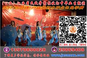 2020年江西省民政学校免学费招收初中毕业生就读