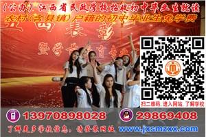 江西省民政学校2020年免学费招生专业