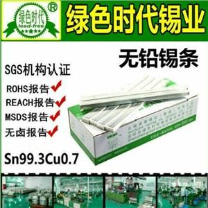 徐州环保锡丝|低温锡线|无铅焊锡条厂家