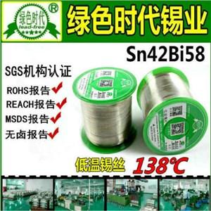 淄博环保锡丝|低温锡线|无铅焊锡条厂家