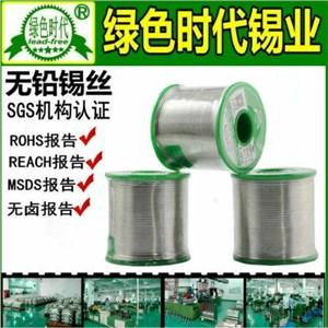 绍兴环保锡丝|低温锡线|无铅焊锡条厂家