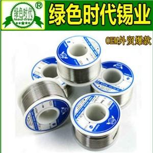南昌环保锡丝|低温锡线|南昌无铅焊锡条厂家