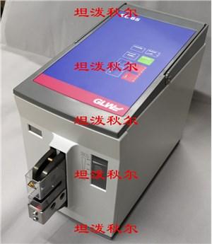 德国GLW代理商多功能电子压接机 GLW  EC65台式电动压接机