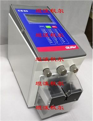 德国产剥皮机_GLW CS-60电动剥线机