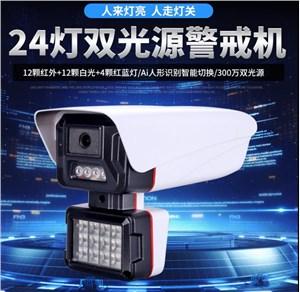 三佳24灯双光源白光警戒对讲摄像机黑光全彩声光报警监控摄像头