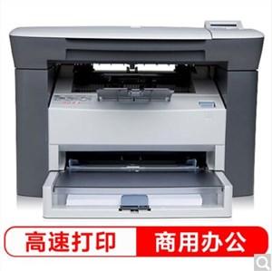 hp惠普m1005/ns1005w黑白激光打印机复印扫描一体机a4家用小型商用办公室商务