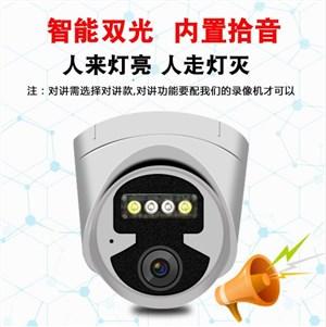 三佳H.265+高清300万/500万网络监控摄像机音频夜视全彩半球对讲