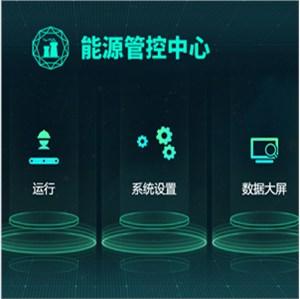 工厂企业能耗在线监测系统
