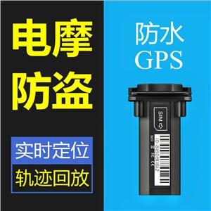 电动车/摩托车GPS定位器