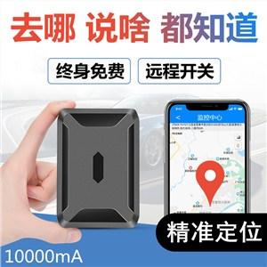 强磁免安装北斗GPS定位器