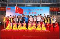 红山街庆祝中国共产党成立100周年暨迎国庆、庆中秋计生政策法规宣传文艺晚会